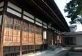 太平山 瑞雲寺