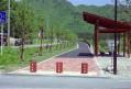 赤谷サイクリングロード