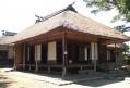 五十公野御茶屋